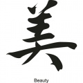 Beauty &nbsp (WT0950)